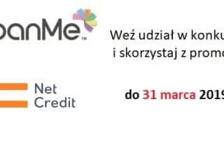 LoanMe. NetCredit - logo