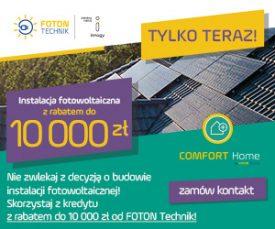 fotontechnik 300x250 banner