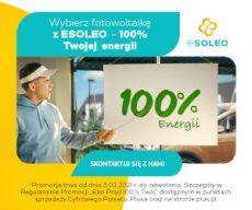 Esoleo 300x250 logo